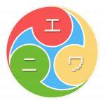 コーダー道場恵庭ロゴ1